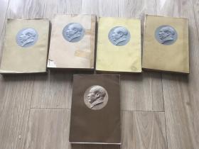毛泽东选集 5卷全 1951, 1952,1953,1960,1977 北京第一版第一次印刷  都是竖版