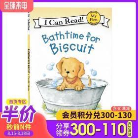 I can read饼干狗系列分级阅读 英文原版 Bathtime for Biscuit 小饼干的洗澡时间 分阶阅读 儿童绘本故事书