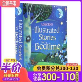 进口英文原版绘本 The Usborne Illustrated Stories for Bedtime 精装全彩插画版 睡前故事儿童图画书