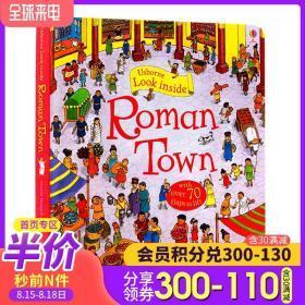 看里面系列 罗马城市 Look Inside Roman Town 英文原版绘本 纸板翻翻书 儿童启蒙图画书 Usborne
