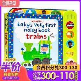 Usborne宝宝的首本发声书 火车 Baby's Very First Noisy Book Train英文原版绘本 闹闹有声书触摸发声书聆听各种声音低幼启蒙