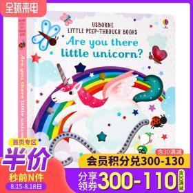 Usborne出品小独角兽Are you there little unicorn? Little Peep-Through Books英文原版绘本洞洞书幼儿启蒙纸板触摸书 亲子互动