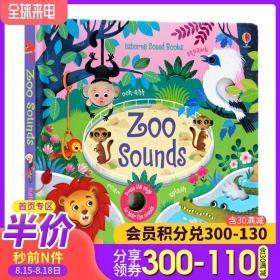 Usborne 出品 动物园奇趣发声书 英文原版Sound Books Zoo Sounds 幼儿英文启蒙认知单词故事绘本纸板书 触摸感知洞洞书
