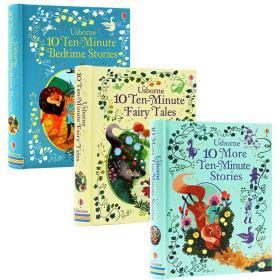 Usborne出品 10个10分钟睡前插画故事3册合售 10 Ten-Minute Bedtime Stories Fairy Tales英文原版儿童经典童话故事亲子睡前读物