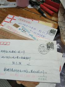 实寄信封20个有信笺地方不一至