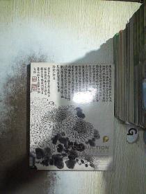 北京保利第9期精品拍卖会 中国古代书画 ...