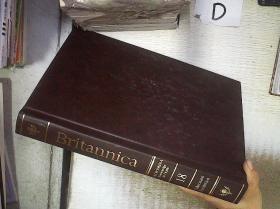 Britannica:MACROPAEDIA Knowledge in Depth 18    大英百科全书