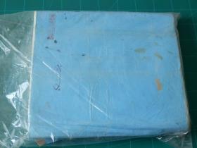 老纸专场20-B004--日本纯手漉画仙纸:【青柳宝研堂精选纸】-四尺对开-90枚--约80年代老宣纸--略生-纸张绵软甚佳。