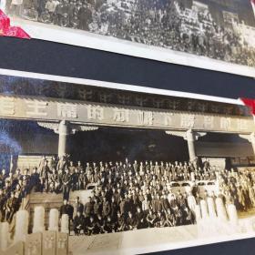 建国初期 影集一册《1951全国铁路展览会》内有朱德副主席剪彩并致词