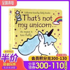 Usborne出品 那不是我的独角兽 That's not my Unicorn 英文原版绘本 幼儿触觉认知绘本 纸板触摸书 宝宝英语启蒙 亲子阅读 0-3岁