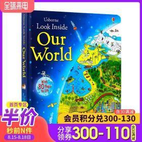看里面系列 揭密世界 Look Inside Our World 英文原版绘本 纸板立体翻翻书 儿童科普百科图画书 Usborne