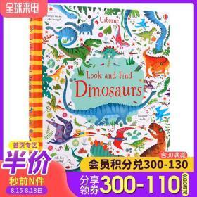 进口英文原版绘本 Usborne Look and Find Dinosaurs 精装大开 找不同 恐龙主题 培养儿童专注力