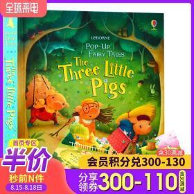Usborne立体书 三只小猪 Pop-Up Three Little Pigs 英文原版绘本 经典童话故事 儿童趣味3D视觉立体书 早教启蒙翻翻洞洞书