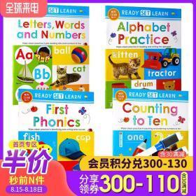 可重复擦写字母单词数字4册合售Ready Set Learn Wipe Clean Alphabet Practice Phonics英文原版绘本 幼儿启蒙早教练习册送擦擦笔
