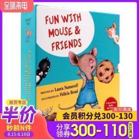 如果你给老鼠吃饼干系列 精装盒装6册 Fun with Mouse and Friends英文原版绘本 吴敏兰推荐