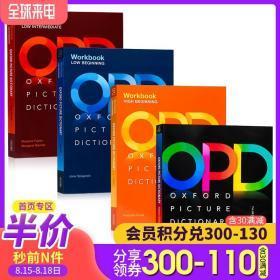 牛津图解词典OPD第三版4册合售Oxford Picture Dictionary Third Edition Low High Beginning Workbook英文原版 OPD教材练习册