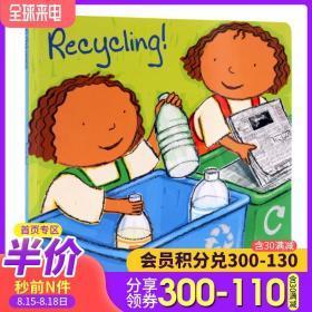 英文原版绘本Helping Hands Recycling 小帮手好帮手系列 环保 吴敏兰书单 child's play出版 平装 送音频