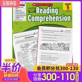 英文原版学乐成功系列 Scholastic Success with Reading Comprehension (Grade 5) 五年级 阅读理解 小学生高年级练习册 儿童学习