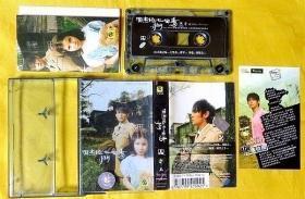 磁带              周杰伦《七里香》2003