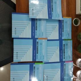2020监理水利教材一套(7本)