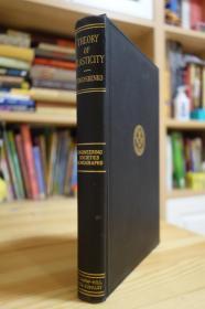 1934年第1版  铁木辛柯的弹性理论 Theory of elasticity