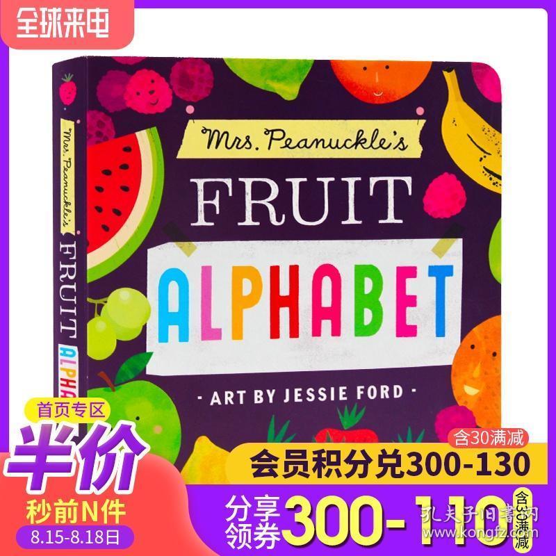 彼勒芙夫人的水果字母表 Mrs Peanuckle's Fruit Alphabet BB 英文原版 启蒙字母书 儿童认知识物 科普系列绘本 Jessie Ford