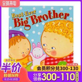 我至好的哥哥 Best Ever Big Brother 儿童生活行为养成习惯 学前培养引导童书 英文原版