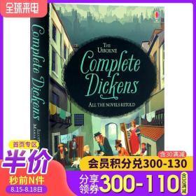 狄更斯 儿童插图版全集 英文原版 Complete Dickens Usborne全彩精装 课外兴趣阅读