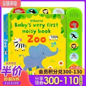 Usborne宝宝的首本发声书 动物园 Baby's Very First Noisy Book Zoo英文原版绘本 闹闹有声书触摸发声书聆听各种声音低幼启蒙