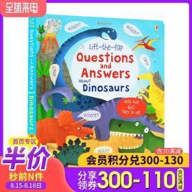 恐龙知识问与答 英文原版科普绘本 About Dinosaurs Questions and Answers 趣味纸板翻翻书 Usborne 出品