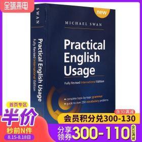 牛津英语用法指南Practical English Usage英文原版 语法单词问题 英英字典词典 英语语法词汇自学工具书 迈克尔斯旺 Michael Swan