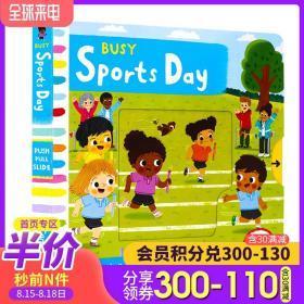 Busy Sports Day繁忙的运动会 英文原版绘本 低幼英语启蒙早教机关操作纸板游戏书 锻炼手指灵活 亲子共读图画书 Campbell出品