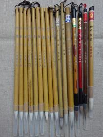 老毛笔(早期未使用过老笔)16支合售