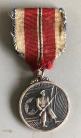 抗美援朝纪念章 二等功 银质纪念章 军功章 徽章收藏