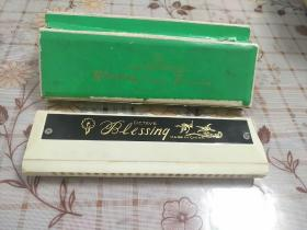 幸福口琴(Blessing),上世紀八十年代生產,24孔C調,音質純正,原盒包裝,正常演奏。