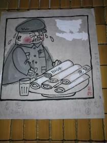 已故著名漫画家:周松生《春卷》水墨漫画一幅(22cm×20cm)《讽刺与幽默》刊发原稿