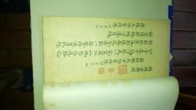 广州辛亥革命战将 广东护军使,北京将军府将军,交通部次长 黄士龙稿本《摘录古乐府》44面一册全 详情见图