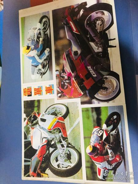 貼紙二 摩托車白邊大版貼紙 大小參照旁邊銀行卡