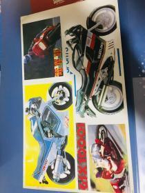 貼紙五 摩托車白邊大版貼紙  左下角有痕跡 大小參照旁邊銀行卡