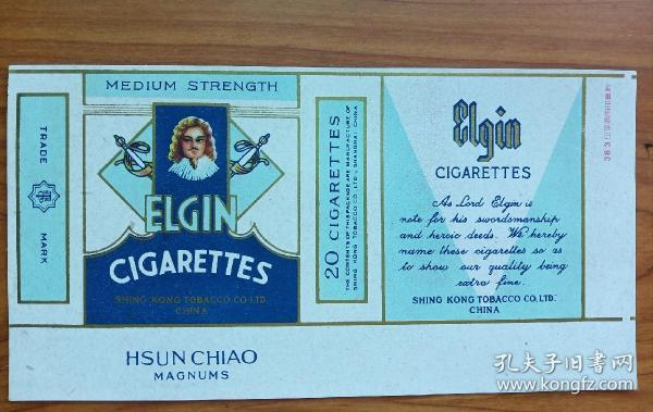 英雄牌烟标