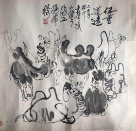 袁颂珉 水墨画 刘海粟弟子 保真