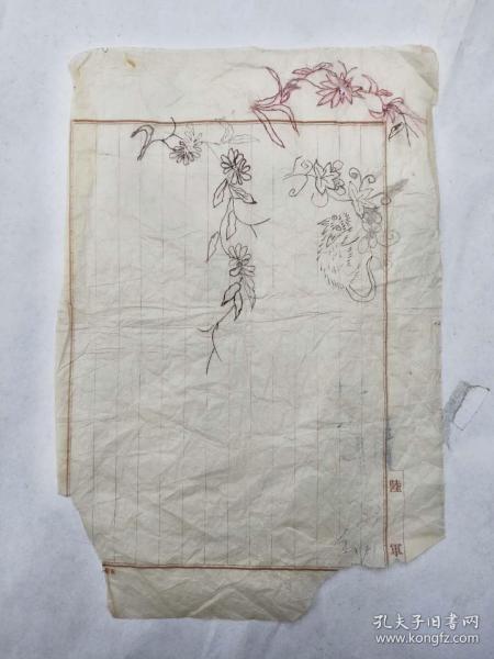 陸軍信紙一張,品相如圖。