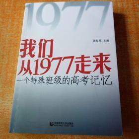 实践学习 生命课堂:北京市中小学课程教学活动案例研究