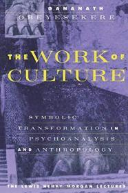 The Work Of Culture