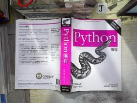 Python编程