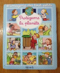 pnotegeons la peanete 让我们来看看