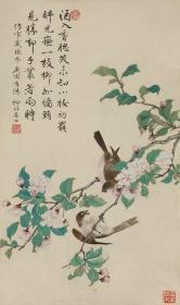 艺术微喷 陆抑非(1908-1997) 海棠双雀30x50厘米