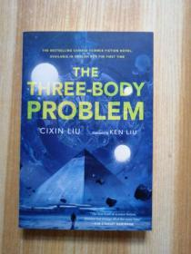 The Three-Body Problem 三体(英语)刘慈欣签名