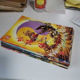 中国古典名著长篇漫画系列 水浒传(10本合售)