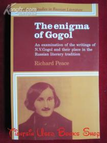 The Enigma of Gogol: An Examination of the Writings of N. V. Gogol and their Place in the Russian Literary Tradition(英语原版 平装本)果戈理之谜:果戈理作品及其在俄罗斯文学传统中地位之考查